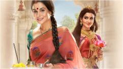 Shubh Laabh - Aapkey Ghar Mein - Sab tv-Audition Started-