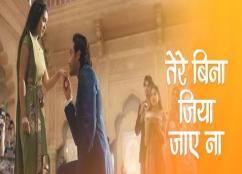 Urgently required for upcoming tv serial on Zee tv Tere Bina Jiya Jaye Na show