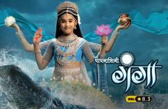 8425061011 Audition started for running tv serial on Ishara tv