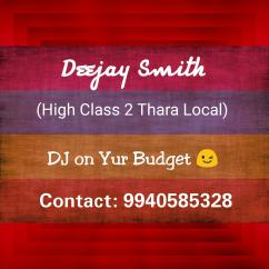 Deejay on your Budget