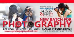photography classes in delhi