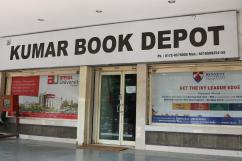 BEST SELLING BOOK SHOP IN TRICITY (KUMAR BOOK DEPOT)