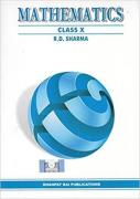 Less Used Maths Book By RD Sharma