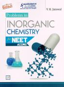 Buy Problems In Inorganic Chemistry For Neet Aiims book
