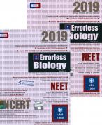 Universal Self Scorer Errorless Biology for NEET