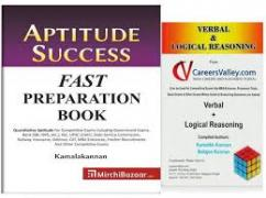 Used Books For Competitive Exams