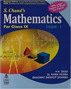 Maths Book For Class 9th Available