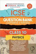 Physics Preparatory Book For Class 10th