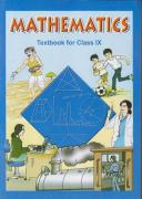 NCERT Maths Book For Class 9th Available