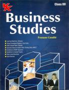 Gently Used Business Studies Book Available