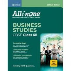 Just 8 Months Used Business Studies Book