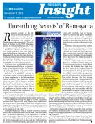 Shodasi  Secrets of the Ramayana    by Seshendra Sharma
