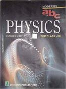 Physics Book in less used Condition