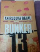 Book Aniruddha Bahals Bunker 13  for sale in pune