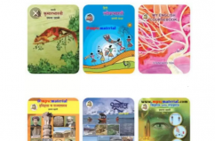 10th MAHARASHTRA BOARD SSC ALL TEXTBOOKS (ENGLISH MEDIUM) for sale in pune