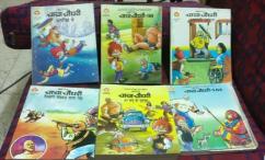 A set of hindi diamond comics and amar Chitra Katha for sale