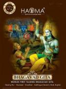 Speaking Bhagavad Gita Multilingual