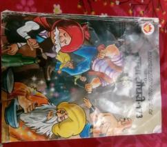 diamond comics Chacha Chaudhary