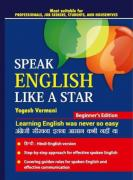 Speak English Like a Star