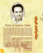 Adhunika Mahabharatam ( telugu ) by Seshendra Sharma