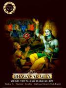 Speaking Bhagavad Gita