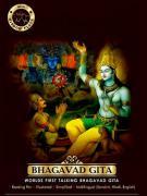 Speaking Blessed Bhagavad Gita