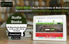 Read eBooks & Audio Books Online
