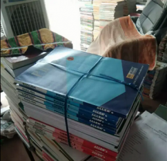 Allen kota NEET/IIT study material all sub