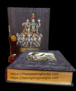 Talking Bhagawad Geeta Signature Edition