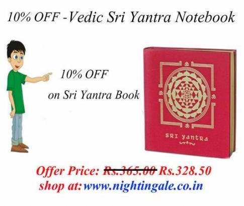 Vedic Yantra Notebook