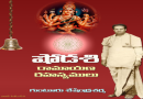 Shodasi Ramayan Ke Rahasy Hindi