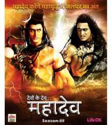 Buy Devon Ke Dev Mahadev Season 3 DVD Online at Ultra Gift Box