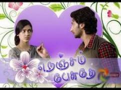 Nenjam pesuthey Tamil
