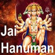 JAI HANUMAN-SUN TV Tamil