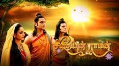 SEETHAIYIN RAMAN-VIJAY TV DVD