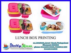 Pesonalised Photo Printed Box collections in Dolly Rasa Gift Showroom Vadapalani