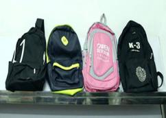 School Bags In Best Condition Available