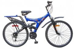 Used Ranger Bicycle In Good Condition