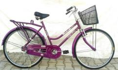 Cycle In Lowest Price Available