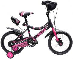 Kids cycle available