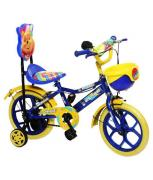 Used kids cycle
