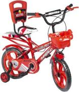 Less used cycle for kids
