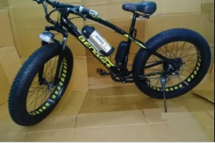 Bicycle fat tyre