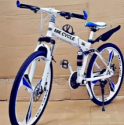 MACWHEEL FOLDABLE CYCLE WITH 21 GEARS