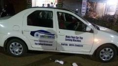Free EMI car, used car, monthly car