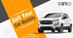 Sell My Car In Noida
