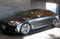 BMW 7 Series model 2017