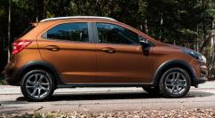 FORD FREESTYLE BUY SELL KERSI SHROFF AUTO  CONSULTANT AND DEALER