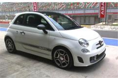 FORD ABARTH CARS KERSI SHROFF AUTO  CONSULTANT AND DEALER