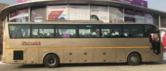 Commercial bus(FOTON COACH for SALE 45 Seater) for sale in Janakpuri Delhi